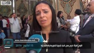 مصر العربية | القومي للمرأة: ندرس بعض الحرف اليدوية لتطويرها والمنافسة بها