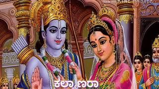 Shri Chakradharige....... Swathi Muttu Kannada Movie Lyrical song.......