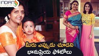 Bhanu Priya Unseen Family Pics | Tollywood Actress Rare Pics | Bhanu Priya Husband | Shanti Priya