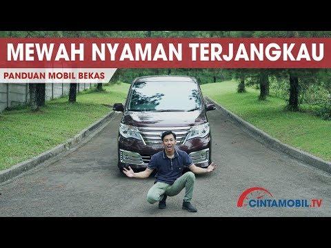 NISSAN SERENA C26  INDONESIA  MPV PREMIUM 200 JUTAAN  CINTAMOBIL TV