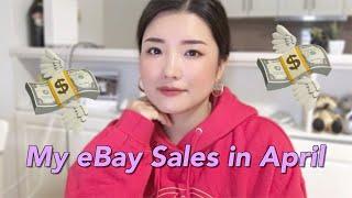 eng/ 이베이 판매 4월 한달 수입은?! My eBa…