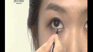 Piccasso Brush 715 Eyeliner Thumbnail