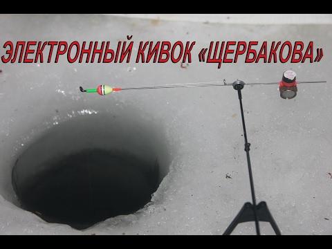 зимняя рыбалка - 2017-02-13 09:28:14