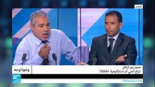 ...الجزائر: هجوم عين الدفلى.. تراخ أمني أم استراتيجية خاط