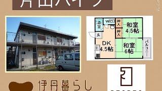 伊丹暮らしHPはこちら→http://www.itamishi.com.