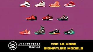 Top 10 Kobe Signature Models