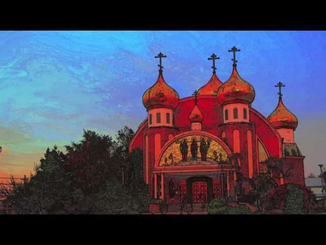 Russian Orthodox Church Three Saints Garfield NJ Travel Video
