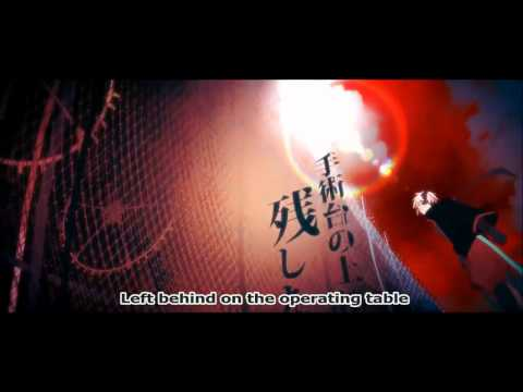 【Mafumafu】 Life Prolonging Treatment 「Eng Sub」