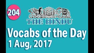 Daily The Hindu  Vocabulary (1 Aug, 2017) - Learn 10 New Words with Tricks | Day-204