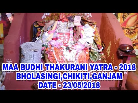 Maa budhi thakurani yatra 2018(bholasingi) Fourth day