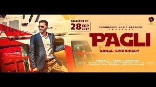 PAGLI (TEASER) | KAMAL CHOUDHARY | CHOUDHARY MUSIC RECORD