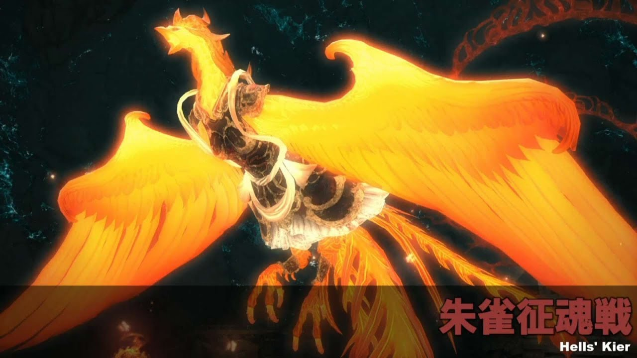 Final Fantasy XIV Update 4 4 - Hells' Kier, Suzaku Battle (PS4/PC)