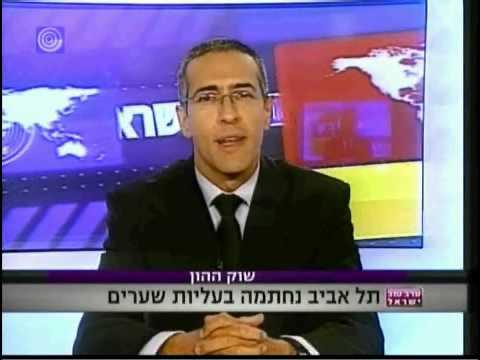 ערן פסטרנק בערוץ 1 - 14-8-2012