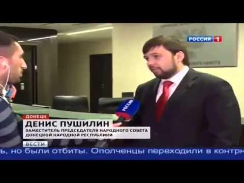 Свежие новости из днр новости видео