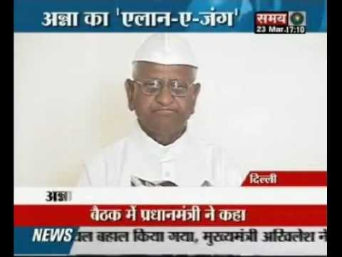 Anna Hazare threatens bigger Lokpal movement