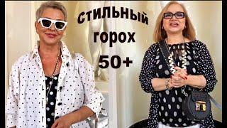 Образы на лето Аутфиты модниц Петербурга 50 Что надето Как одеваются россиянки элегантного возраста