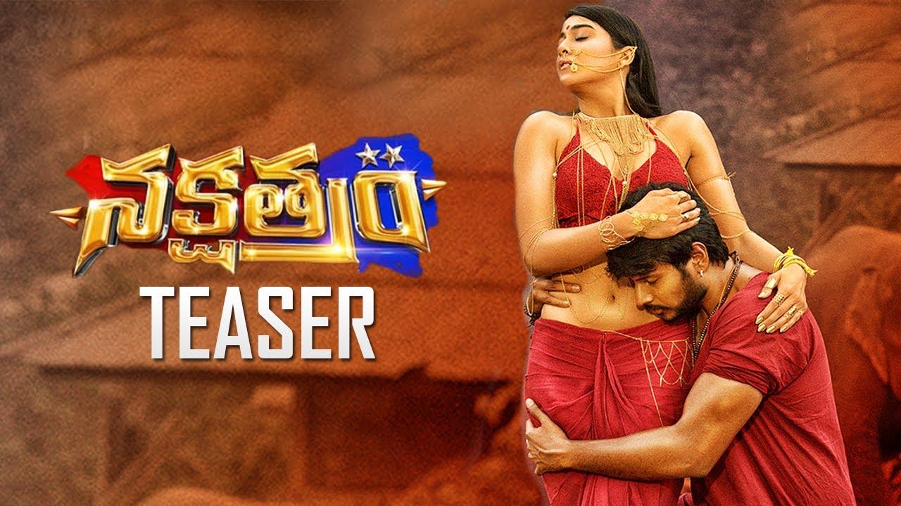 Nakshatram Movie Teaser | Sandeep Kishan | Sai Dharam Tej | Pragya Jaiswal | Regina | TFPC