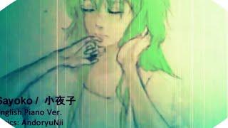 小夜子 / Sayoko (English Piano Ver.) 【Frog】