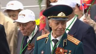 Парад в честь 70-летия Победы в Великой Отечественной войне 1941-45 гг.