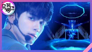 GRAVITY - 옹성우(ONG SEONG WU) [뮤직뱅크/Music Bank] 20200327
