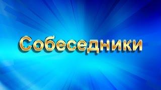 видео Проект «Радиоастрон»