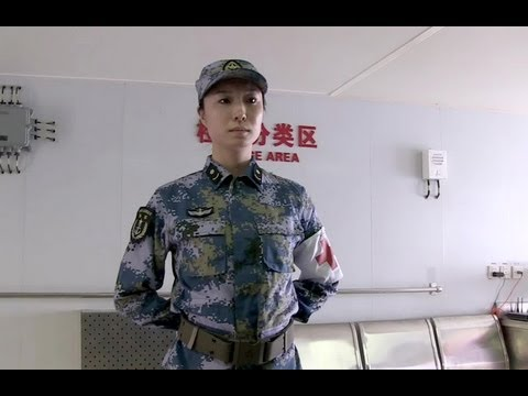 Female Medic on Chinese Hospital Ship Peace Ark