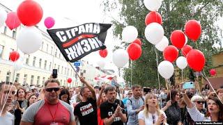 Беларусь: протесты, забастовки, оппозиция   18.08.20
