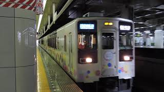 東武 634形 臨時特急 スカイツリートレイン号 北千住駅到着