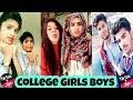 Punjab college tik tok girls boys dance new funny videos 2019 pakistani PGC | Part 5 |Future Actors|