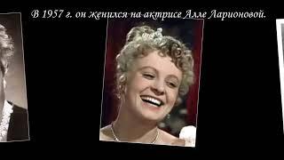 Николай Рыбников легенда кино