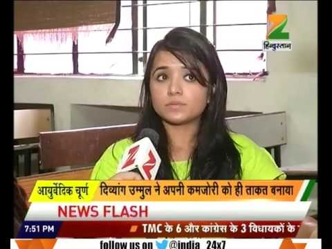 Meet Ummul, divyang girl from slum who qualifies prestigious UPSC exam