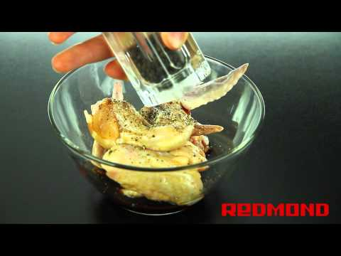 Хлебопечь REDMOND RBM-M1902 Маринованные куриные крылышки