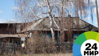 Самое трезвое село: жители башкирской деревни отказались от алкоголя - МИР 24