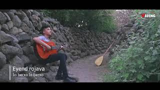 اغنية كردية/لو برخو لو برخو /___/lo berxo lo berxo/ ❤لا تنسوا الاشتراك في القناة 🌹