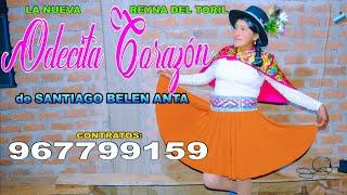 ODECITA DE SANTIAGO BELEN DE ANTA ( LA NUEVA REYNA DEL TORIL ) EN SU CUMPLEAÑOS DE EDUARDO SOTAYA