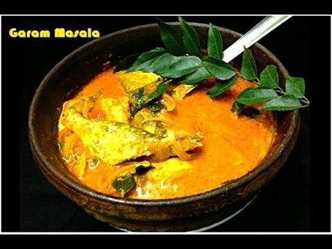 Malabar Fish Curry / Malabar Meen Curry