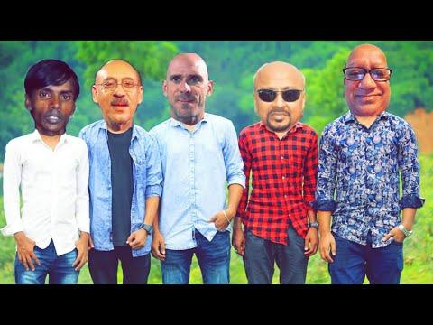 Sefat Ullah New Musically Video 2018 | Sefat Ullah Sefuda Funny Live Video | সেফুদার ফানি ভিডিও
