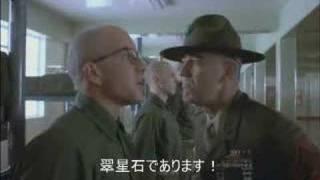 [MAD]ハートマン軍曹の三次元訓練学校