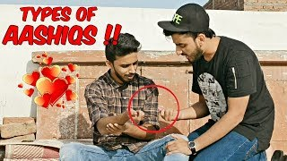 Types Of Aashiqs (Lovers) !!! | Hyderabadi Comedy