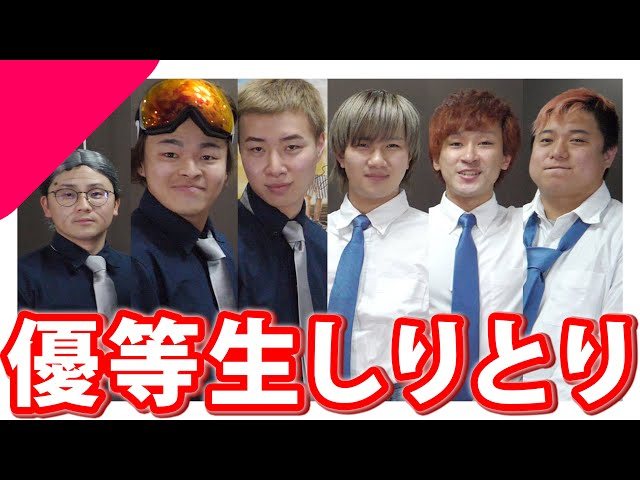 Youtube Trends in Japan - watch and download the best videos from Youtube in Japan.
