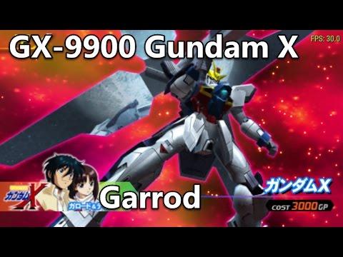 Mobile Suit Gundam: Gundam vs. Gundam: GX-9900 Gundam X - Another Stage