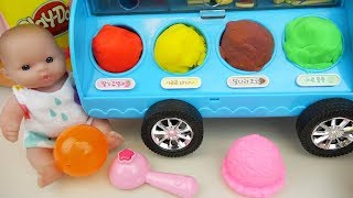 Baby doll Ice cream surprise car and Play doh IceCream shop play