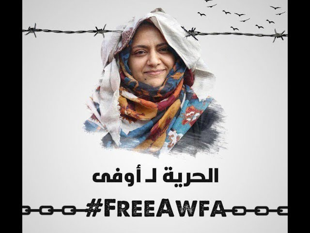 Woman peace builder is arbitrarily arrested by Houthi grou