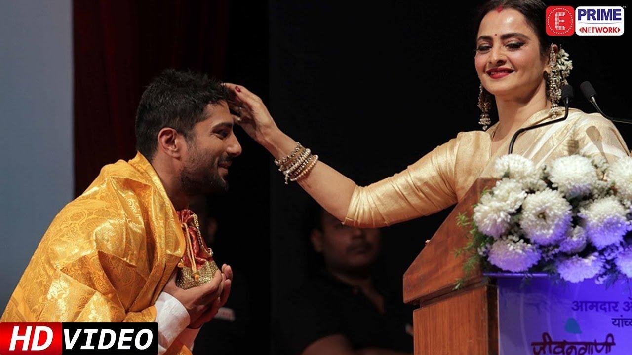 Download Rekha And Pratiek Babbar SHARED Heart Touching Moments   Prime Flashback   EPN