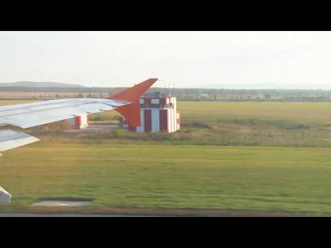 Взлет из Уфы - Аэрофлот / Aeroflot takeoff from Ufa