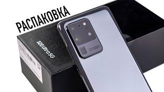 Распаковка Galaxy S20 Ultra 5G - что за камера на 108MP? Отвечаю на ваши вопросы из Instagram...