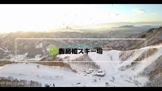 鹿島槍スキー場公式PV HAKUBAVALLEY kashimayari snow resort