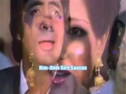 Rim Jhim Gire Sawan Karaoke