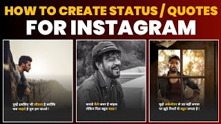 How To Create Attİtude Status Images For Instagram | How To Create Quote Pictures For Instagram