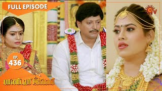 Pandavar Illam - Ep 436 | 03 May 2021 | Sun TV Serial | Tamil Serial